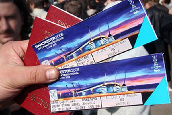 Заказываем билеты на футбол